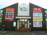 シーガル西多賀店